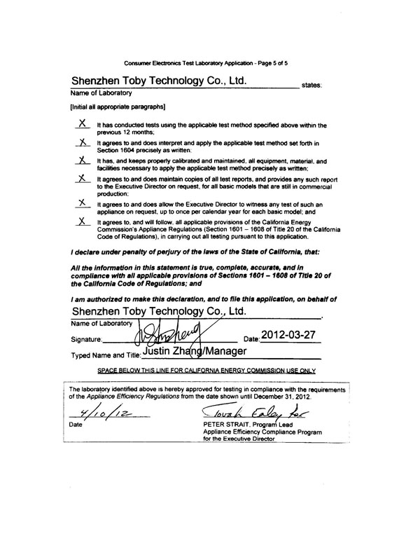 California CEC authorization certificate