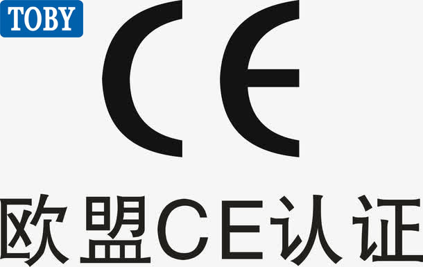 CE认证拿到证书后要怎样使用