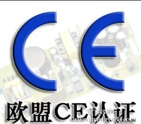 医用口罩CE认证EN14683检测项目和测试要求