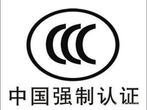 深圳3C认证|深圳最新玩具抽检两成不合格