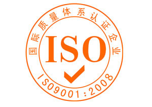 ISO 发布多项新标准